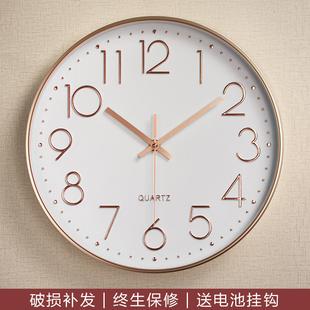 现代简约个性创意时钟挂钟客厅表卧室钟表静音大气圆形家用石英钟