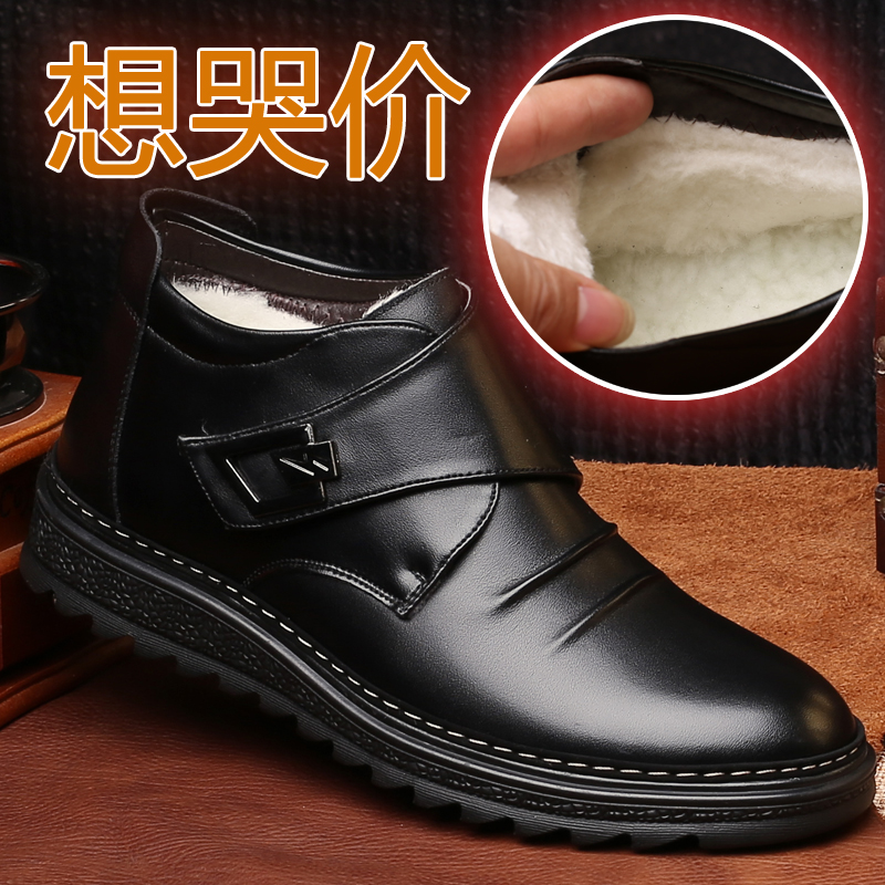 Winter cotton shoes mens warm plush leather shoes high top dads shoes winter shoes genuine leather wool middle-aged and elderly buckle leather cotton shoes