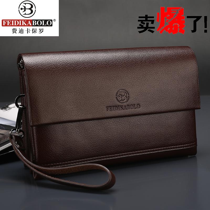 2020 new mens hand bag mens business hand bag leisure soft leather hand bag clip bag mobile phone zero wallet mens bag