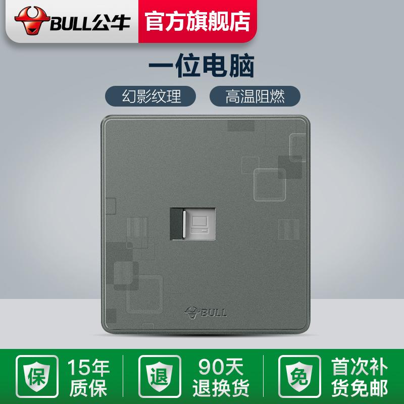 11-29新券公牛电脑插座86型网口信息插 宽带接口网络面板墙壁网线插座G18灰