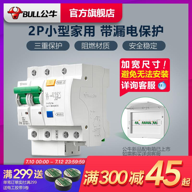 Автоматические выключатели тока Артикул 520516580928