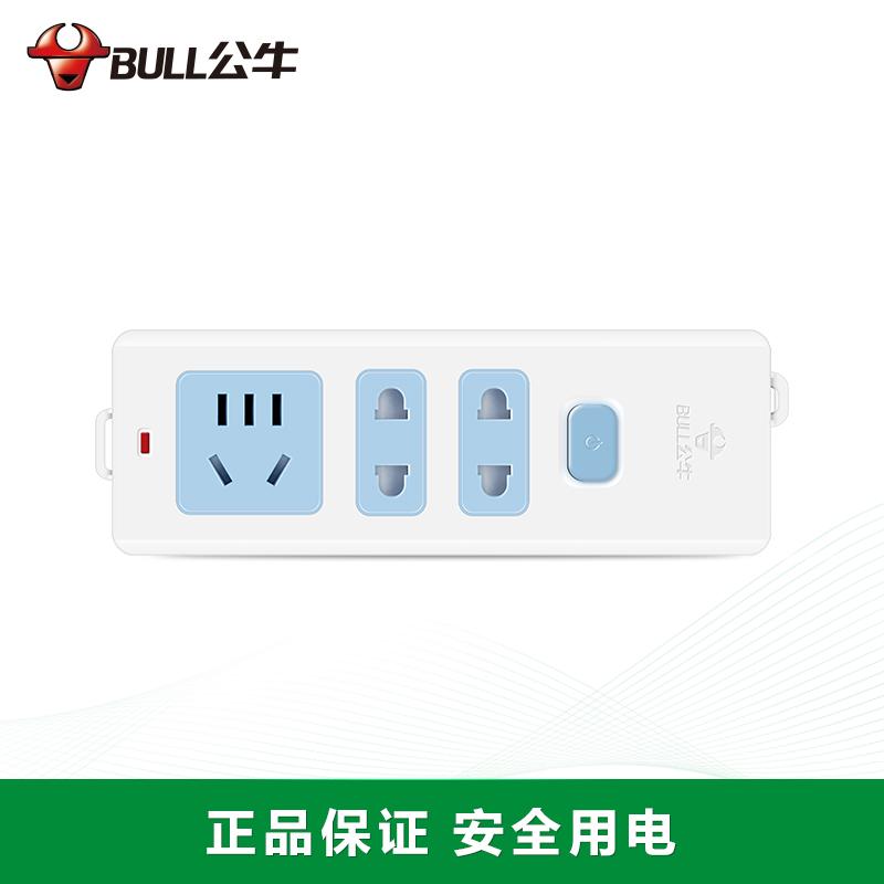 公牛插座接线板插排插线板拖线板插板三孔无线