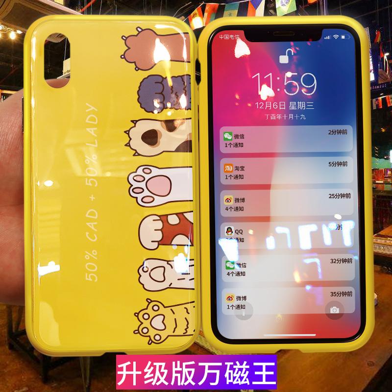 苹果x手机壳万磁王iPhonex新款潮牌网红女款可爱ix超薄抖音同款iponex玻璃情侣8x磁吸全包ipx防摔套iPhone