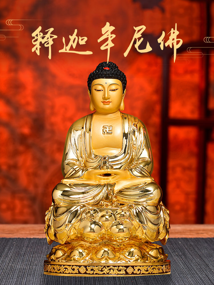 台湾纯铜鎏金三宝佛释迦牟尼佛娑婆三圣如来佛祖家用佛堂供奉佛像