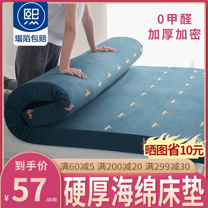 海绵床垫加厚高密榻榻米家用学生宿舍单人双人1.2/1.5m米软垫褥子