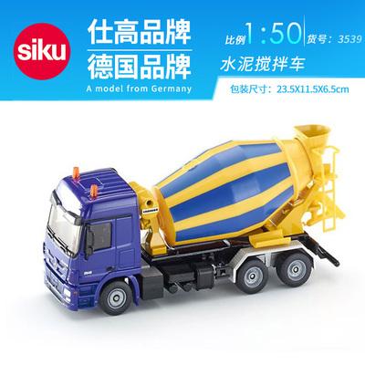 siku仕高德国水泥搅拌车3539合金车wj工程运输模型儿童男孩玩具