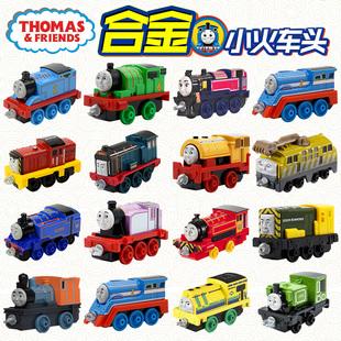 托馬斯小火車頭套裝軌道車合金培西高登羅西詹姆士兒童男孩玩具
