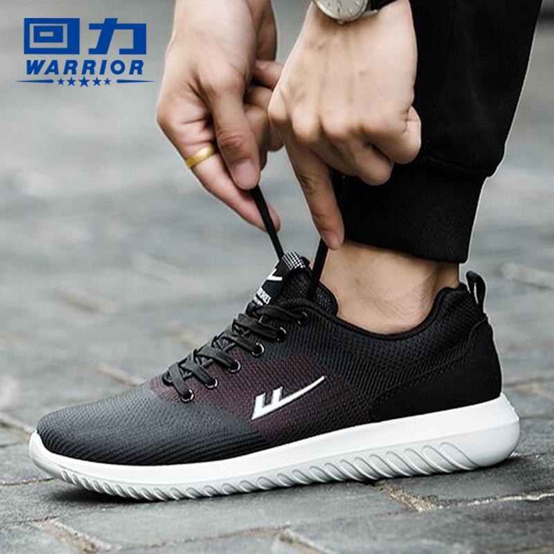 回力运动鞋男网面鞋男鞋低帮时尚休闲鞋春夏透气轻便舒适夜跑步鞋
