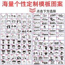 垃圾分類廚余可回收物有害其它325海報展板噴繪素材貼紙668