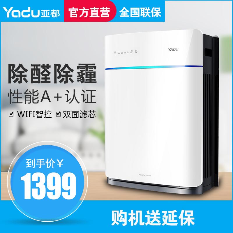[东方卓远电器专营店空气净化,氧吧]亚都新品 智能空气净化器KJ455G月销量0件仅售1399元