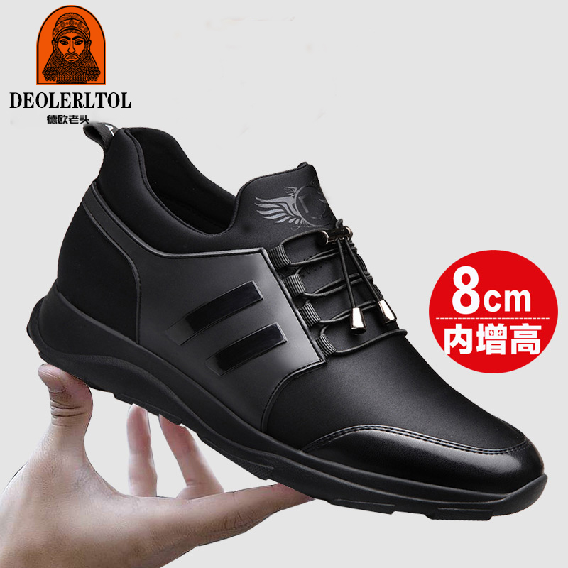 Inner height mens shoes 2021 summer new Korean fashion sports casual shoes mesh breathable versatile shoes