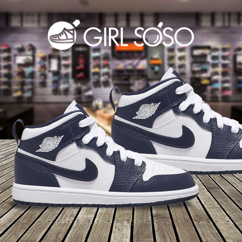 美国代购直邮 JORDAN 1 AJ1 黑曜石黑白熊猫篮球鞋乔1童鞋亲子图片