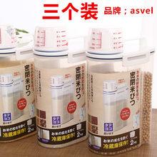 Кухня > Емкости для хранения риса.