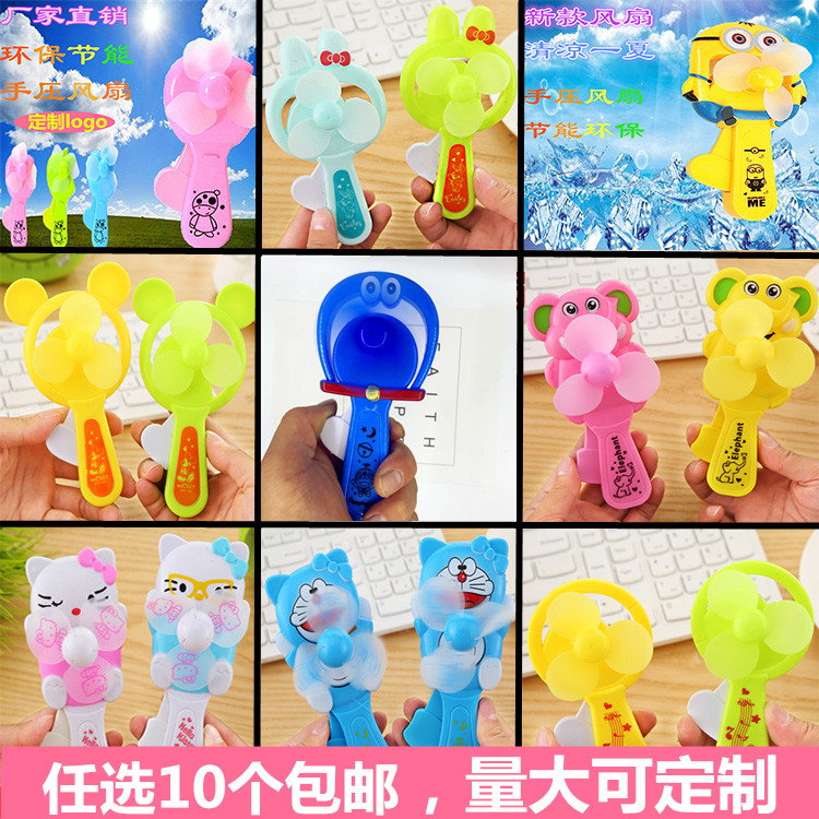清凉手压风扇便携手持手摇手动小风扇儿童玩具环保创意礼品批发