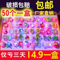发光戒指儿童小玩具广场玩具夜市摆摊夜光地摊义乌地推幼儿园礼品