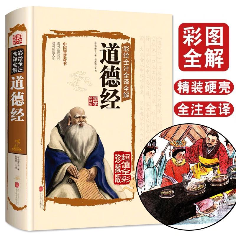Внутриигровые ресурсы China Game Center Артикул 549453398589