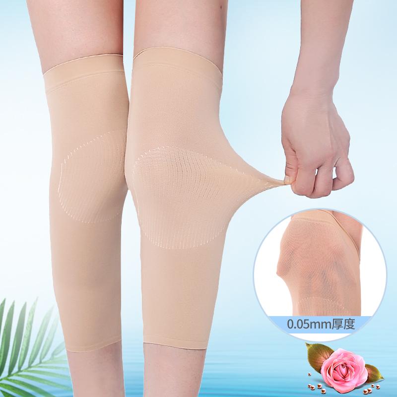 (用48.1元券)护膝保暖夏季超薄款女无痕隐形运动护漆男老寒腿空调房防滑丝袜盖