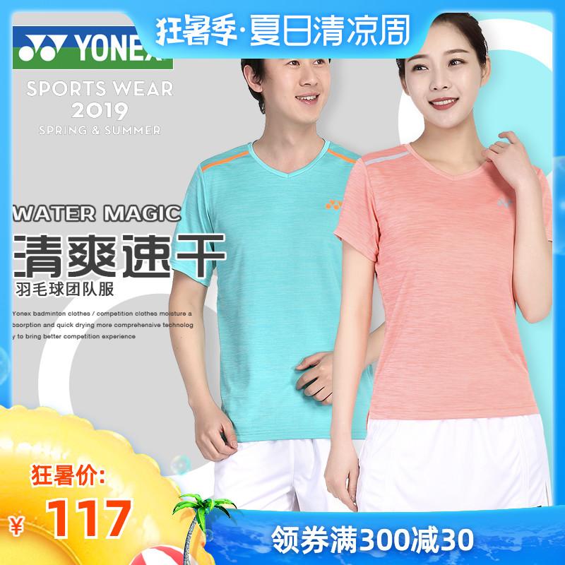 2件套尤尼克斯羽毛球服yy短袖短裤套装男女休闲运动T恤上衣115079