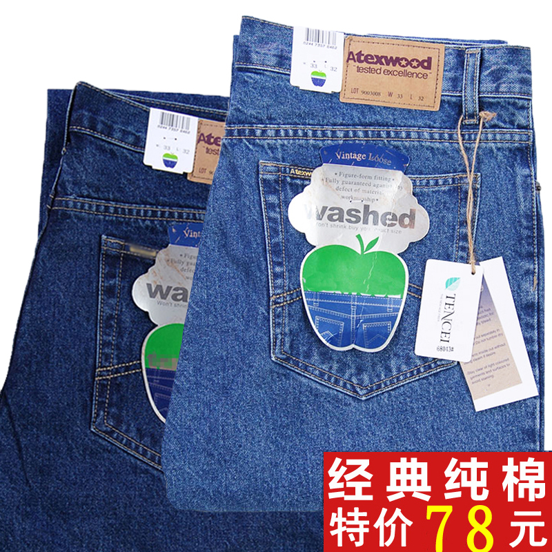 Genuine apple jeans mens Plush thickened straight tube loose high waist deep grade pure cotton middle aged dad long pants thick