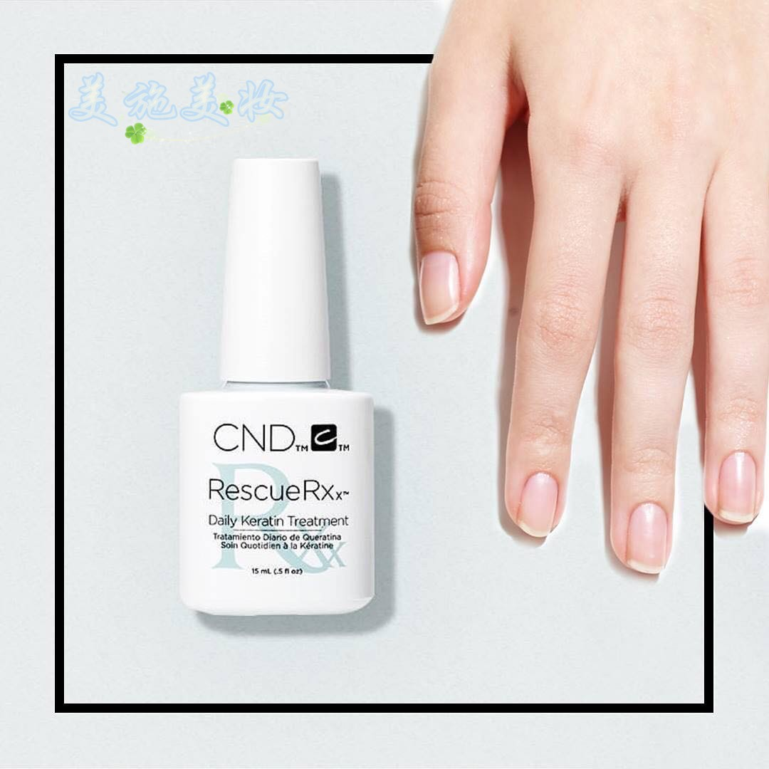 CND GUI Ting multi effect protein repair liquid care oil essence nail split layer broken spot white spot strong on sale