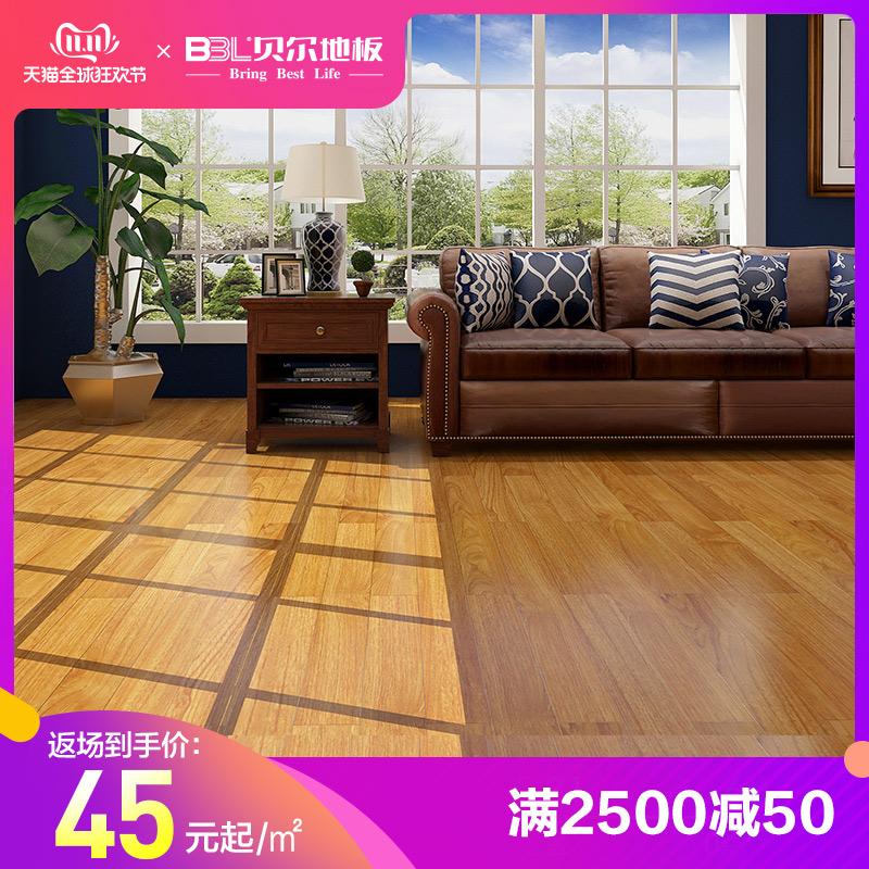 贝尔强化复合木地板 家用耐磨环保清仓特价地板 厂家直销8mm12mm
