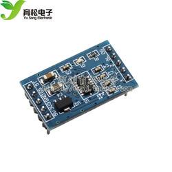 MMA7361 角度传感器 倾角传感器 加速度模块 替代MMA7260