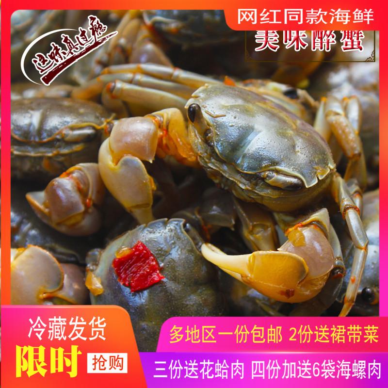 现做发货发财蟹即食麻辣 醉蟹生呛小螃蟹海鲜熟食灌装350g包邮