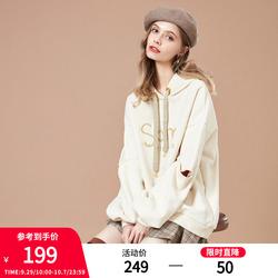 阿卡加绒卫衣女2020年新款秋冬中长款连帽长袖宽松韩版外套ins潮