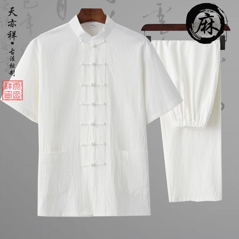 棉麻夏装中国风唐装男士复古汉服(用2元券)