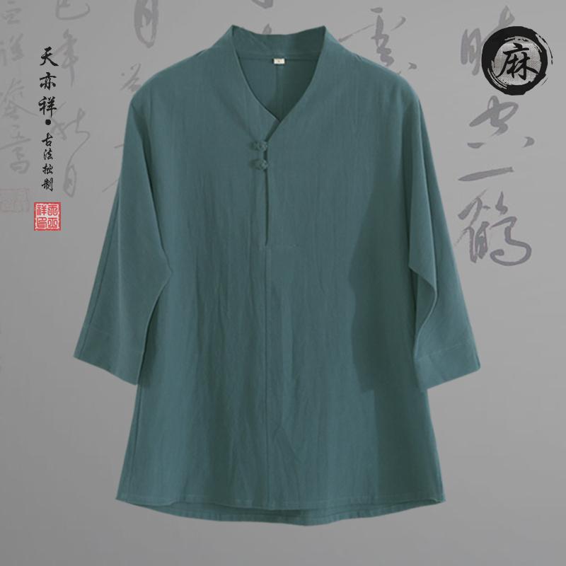 夏季亚麻中国风唐装男青年七分短袖T恤汗衫复古中式棉麻居士汉服