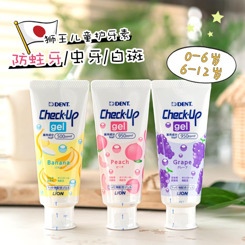 Мусс для чистки зубов Артикул 620303121167