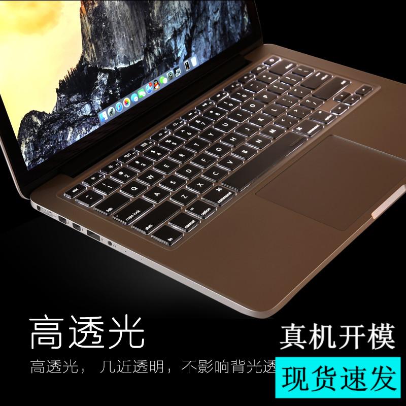 酷奇X70东芝L850 L855笔记本电脑15.6英寸保护键盘膜M50/L50-A C50-A C850 NB255防尘套