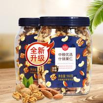 时怡中粮原味什锦果仁组合960g*2混合坚果干果每日坚果罐装零食