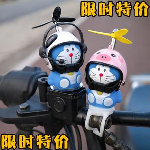 網紅抖音小黃鴨頭盔竹蜻蜓汽車載後視鏡擺件摩托電動車內外掛裝飾
