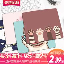鼠标垫小号可爱女生卡通加厚文艺定制订做电脑办公锁边桌垫键盘垫