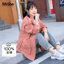 MS she plus size women's dress 2020 new fat mm spring clothing tooling wind big pocket waist denim coat
