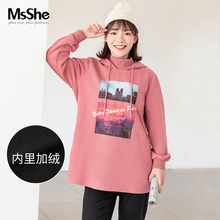 MS she large women's 2019 new winter casual sports stand up collar hooded print plus Plush fake two pieces of sweater