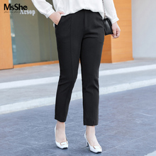 MS she large women's 2020 new spring clothes fat mm casual versatile splicing waist show thin straight pipe pants