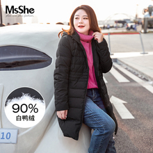 MS she large winter women's 2019 new fat mm 90% white duck down elegant loose thin medium long down jacket