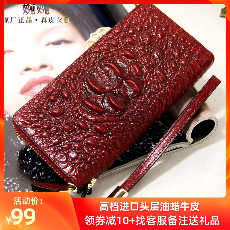 Wanwan genuine crocodile leather handbag womens purse long zipper imported head leather retro atmosphere high grade