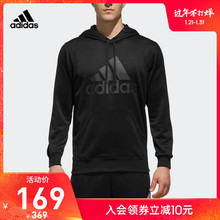 Adidas men's sports Hoodie pullover dn1417 dn1416