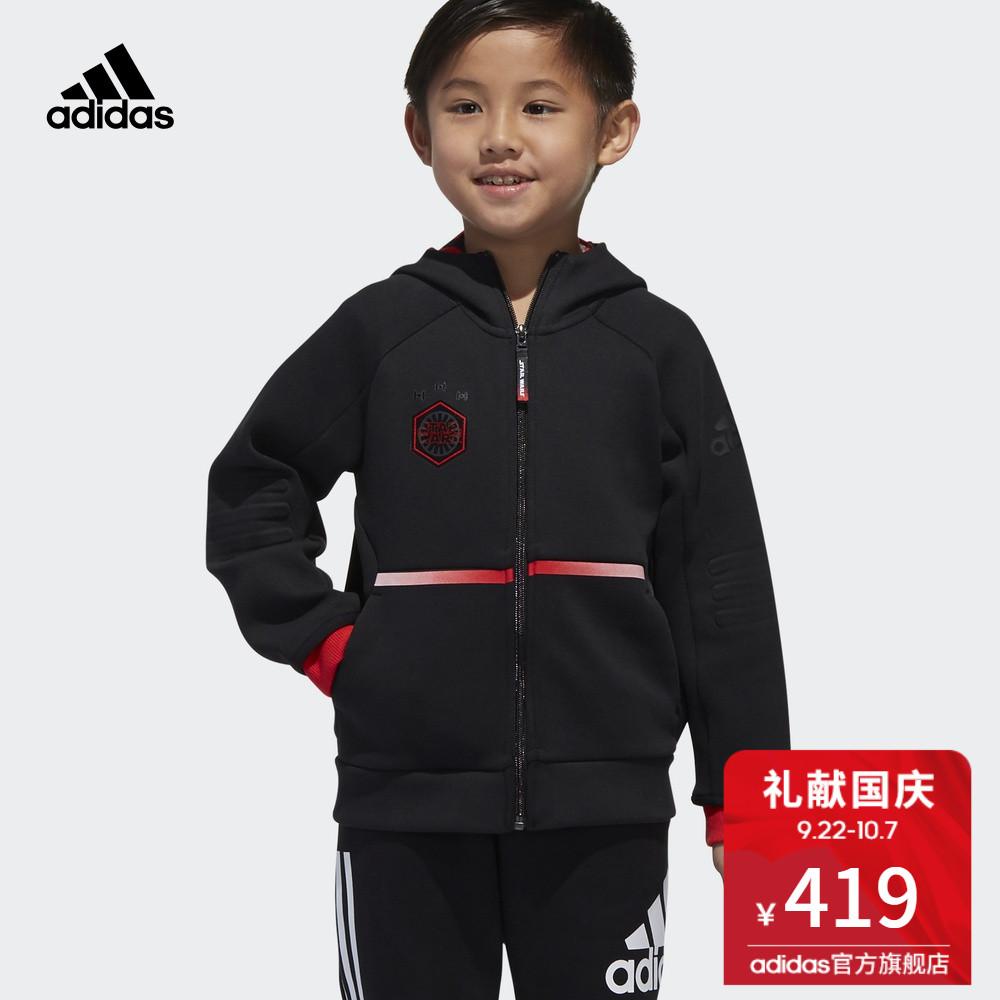 阿迪达斯官方adidas 训练 男小童 针织夹克 DI0202