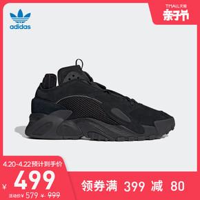 阿迪达斯官网adidas三叶草STREETBALL男子经典运动鞋GZ2790GZ2791
