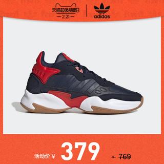 阿迪达斯官网adidas neo STREETSPIRIT 2.0男子篮球运动鞋EG4358