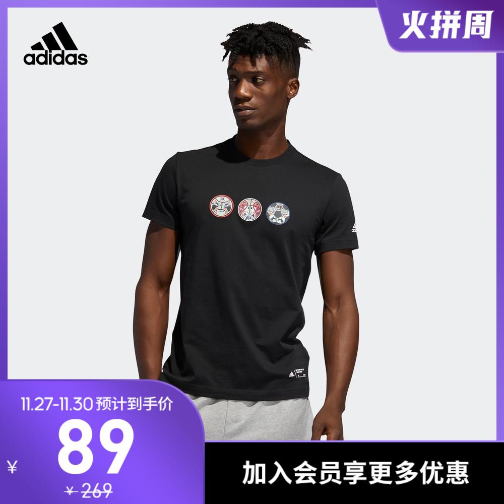 阿迪达斯官网adidas 男装夏季运动型格脸谱印花圆领短袖T恤FT2850