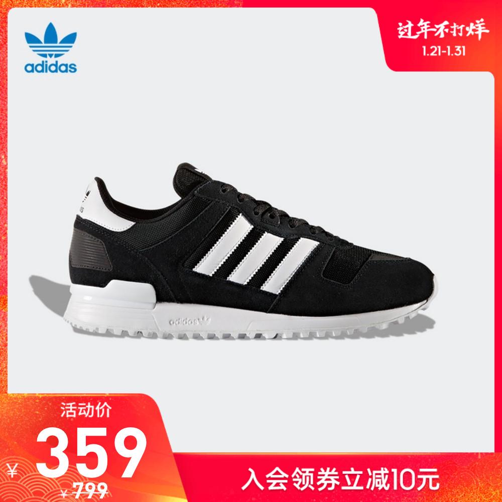 阿迪达斯官网 adidas 三叶草 ZX 7 男女经典运动鞋BY9264
