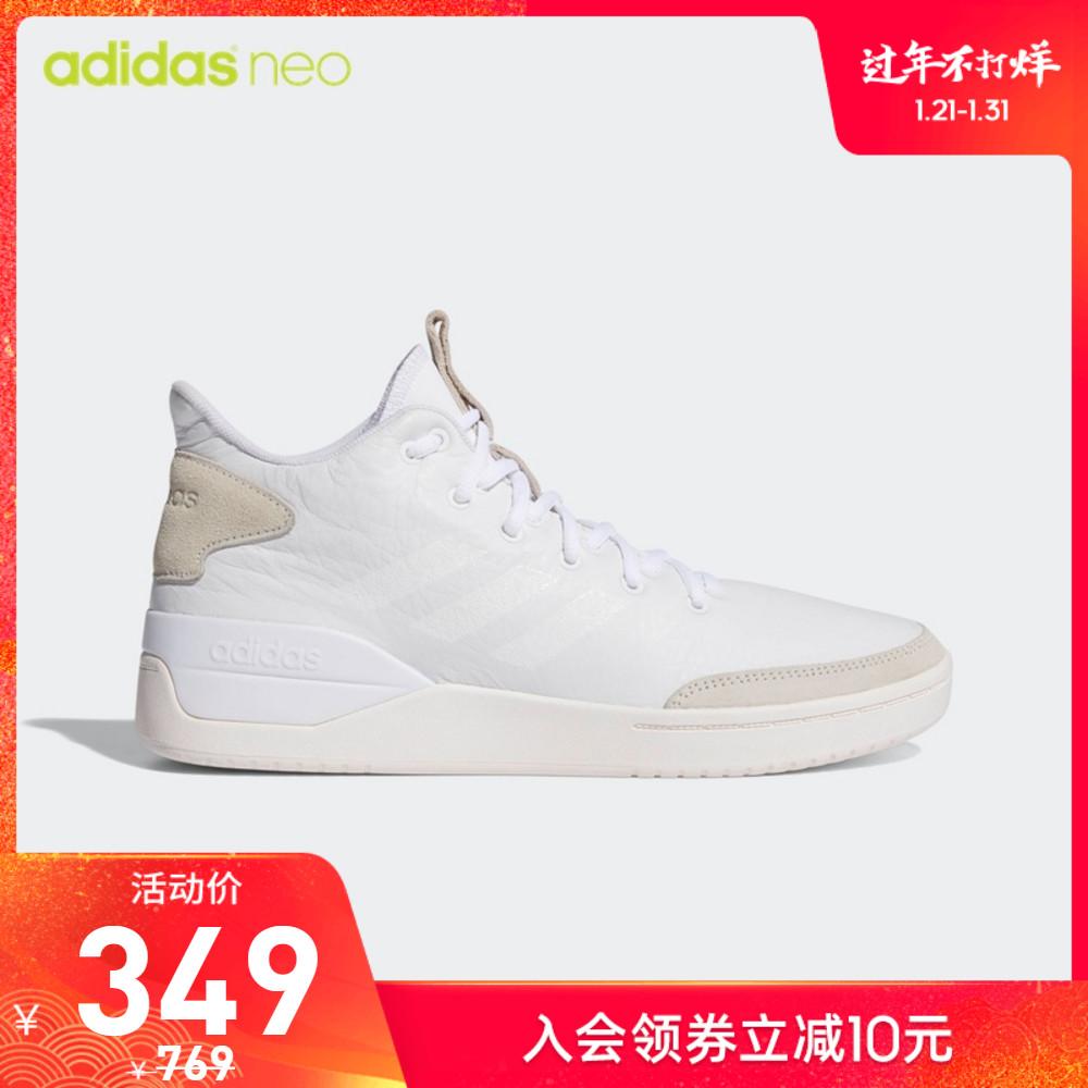 阿迪达斯官网adidas neo BBALL80S男子休闲运动鞋G25761 G25759