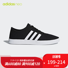 Adidas Adidas Neo EASY VULC 2.0 Men's Canvas Shoes DB0002 F34637 F34636