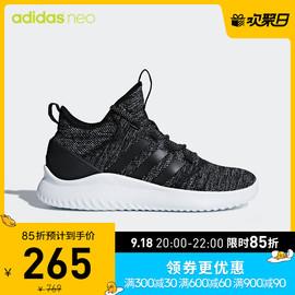 阿迪达斯官网 adidas neo ULTIMATE BBALL 男鞋休闲运动鞋DA9653