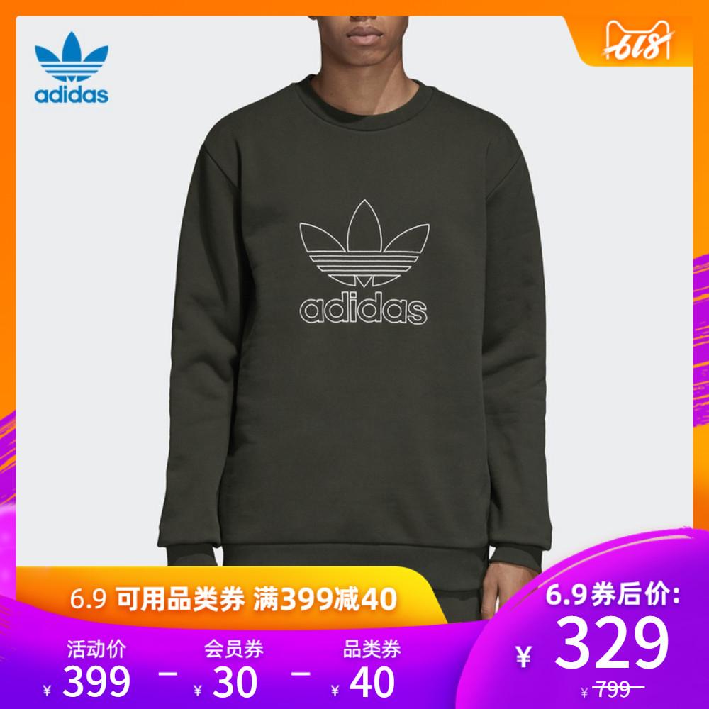 阿迪达斯官方 adidas 三叶草 OUTLINE CREW男子卫衣DH5762 DH5761